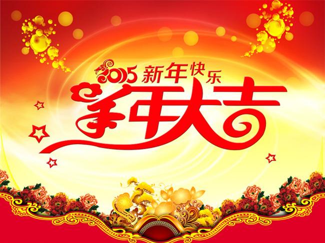 葫芦丝音乐,葫芦丝教学,葫芦丝伴奏,葫芦丝曲谱 爱好者的网上乐