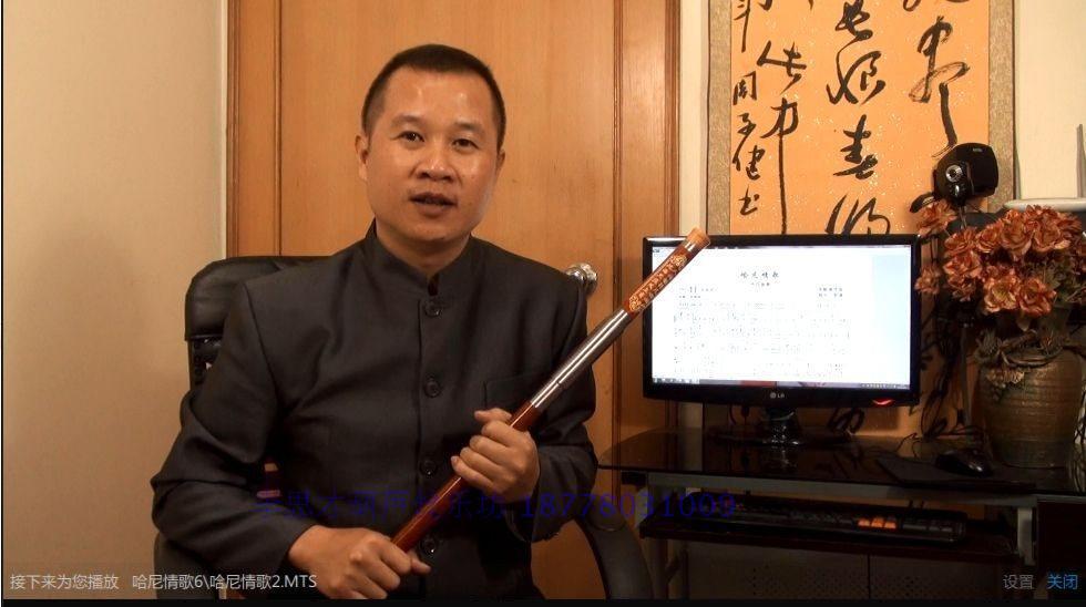 李思才葫芦丝独奏曲示范讲解高清视频光盘及技巧谱